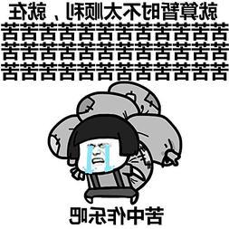 Bluetooth Headset Wireless Earbuds Bluetooth Headphones Mini