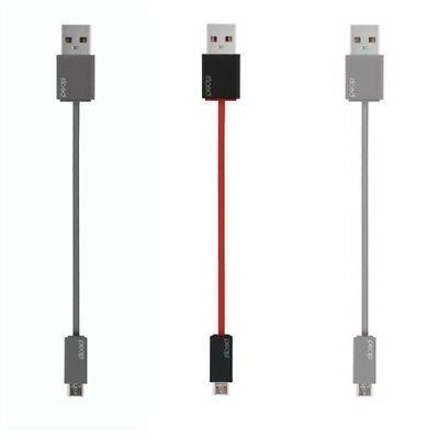 Beats Dr Dre Powerbeats 2 3 Micro USB Charging Cable Power C